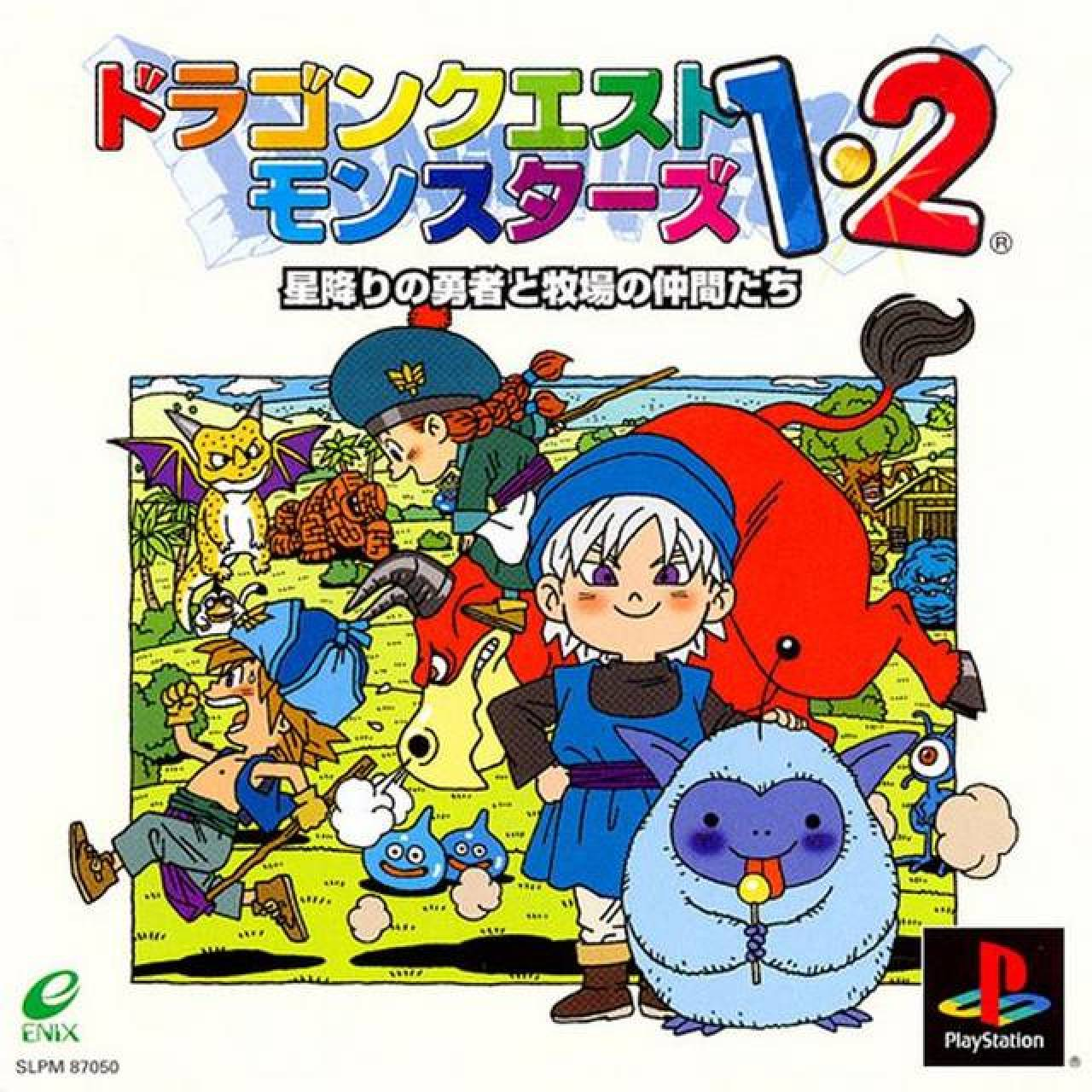 Dragon Quest Monsters 1 & 2