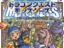 Dragon Quest Monsters: Terry no Wonderland 3D