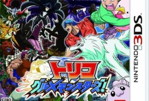 Toriko: Gourmet Monsters!