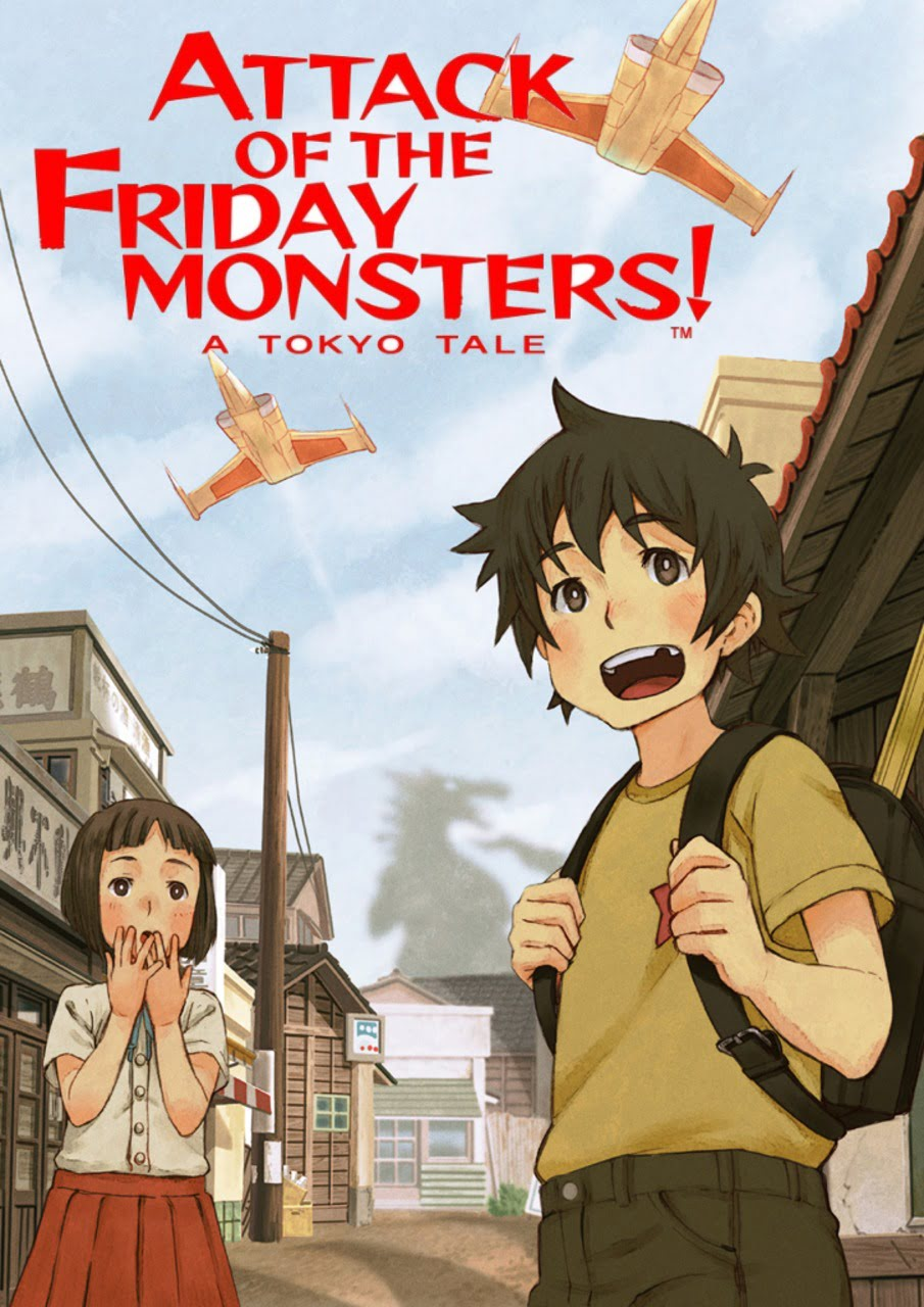Attack of the Friday Monsters! A Tokyo Tale