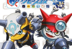 Digimon Universe: App Monsters Cyber Arena