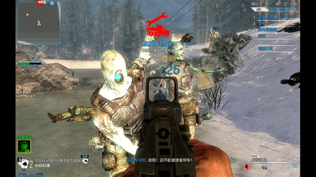 Unfinished: Call Of Duty Online 02/09/2015