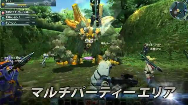 Too Many Characters Fighting Monsters In Phantasy Star Online 2